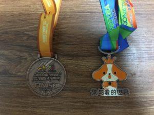 Custom Pet Medals