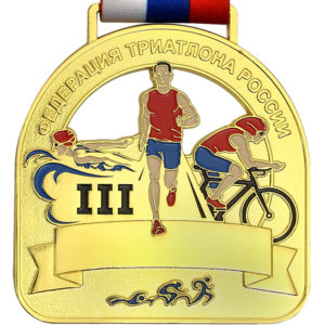 Custom Triathlon gold medals